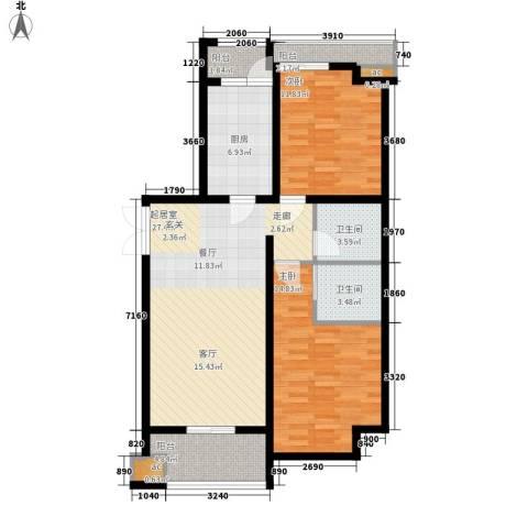 蓝海嘉苑2室0厅2卫1厨113.00㎡户型图