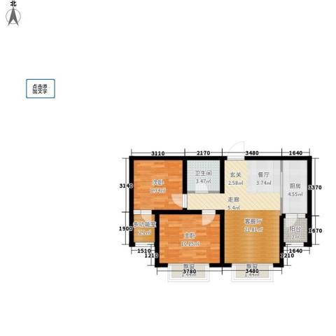 枫禾苑小区2室1厅1卫1厨77.00㎡户型图