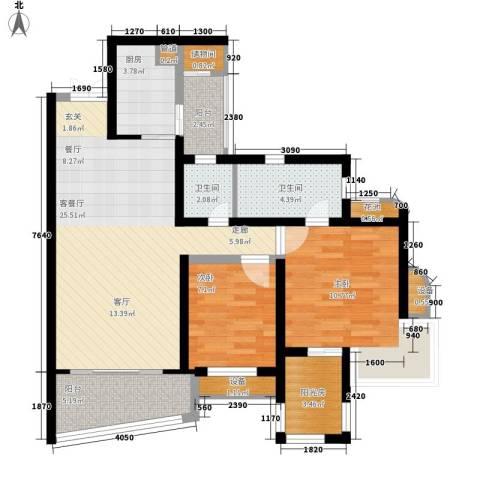 南方新城北苑2室1厅2卫1厨95.00㎡户型图