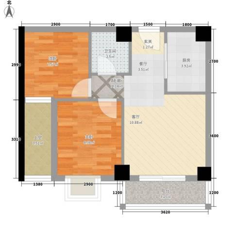 水岸・新城2室1厅1卫1厨67.00㎡户型图
