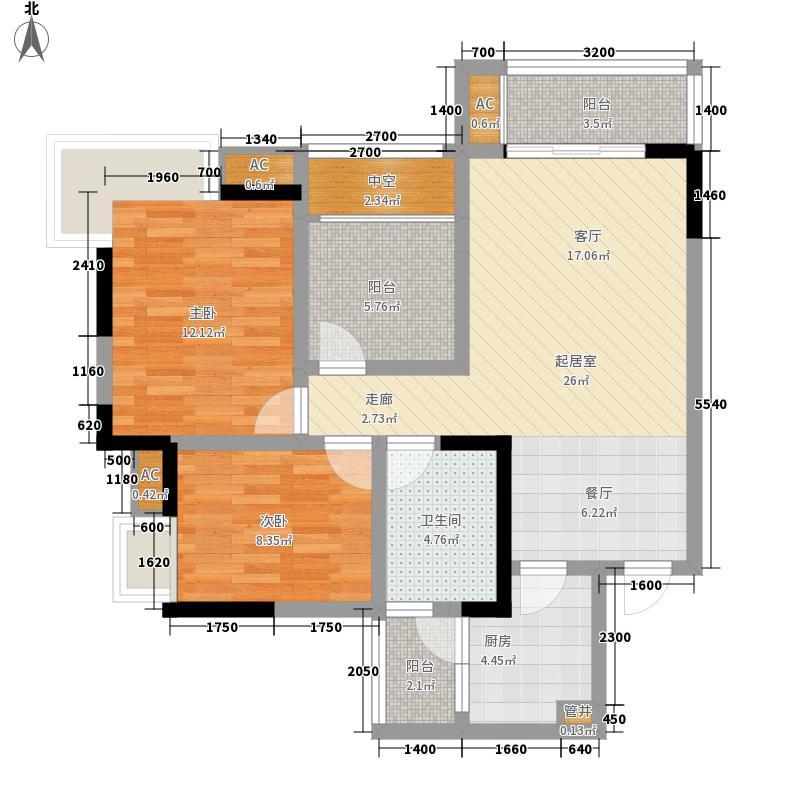 融创嘉德领馆85.86㎡一期1号楼标准层B1户型