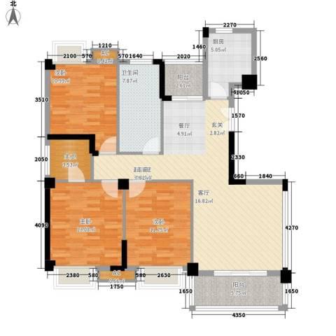 香岸华府3室0厅1卫1厨135.00㎡户型图