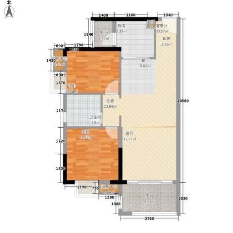 保利国际广场2室1厅1卫1厨84.00㎡户型图