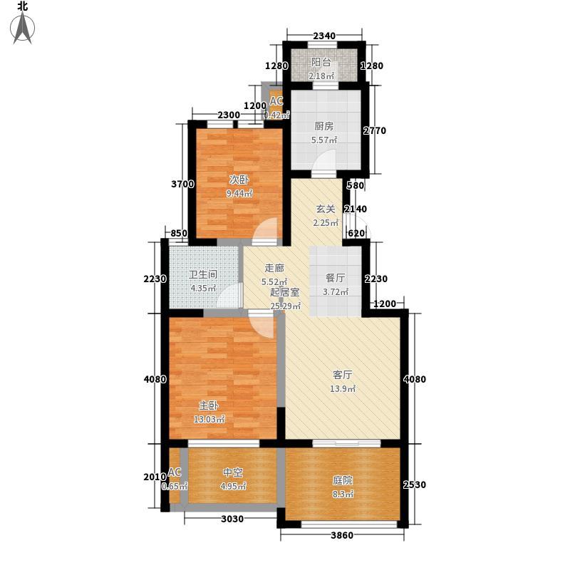 紫金花园2室2厅1卫