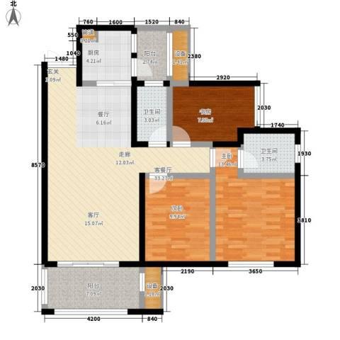 协信柠檬郡3室1厅2卫1厨92.00㎡户型图