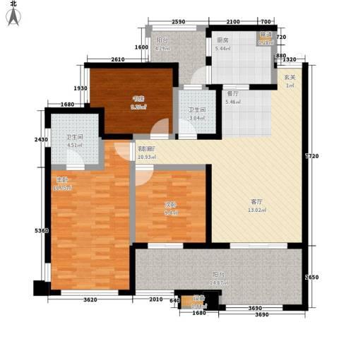 协信柠檬郡3室1厅2卫1厨112.00㎡户型图