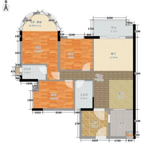 茗雅荟3室1厅2卫1厨107.11㎡户型图