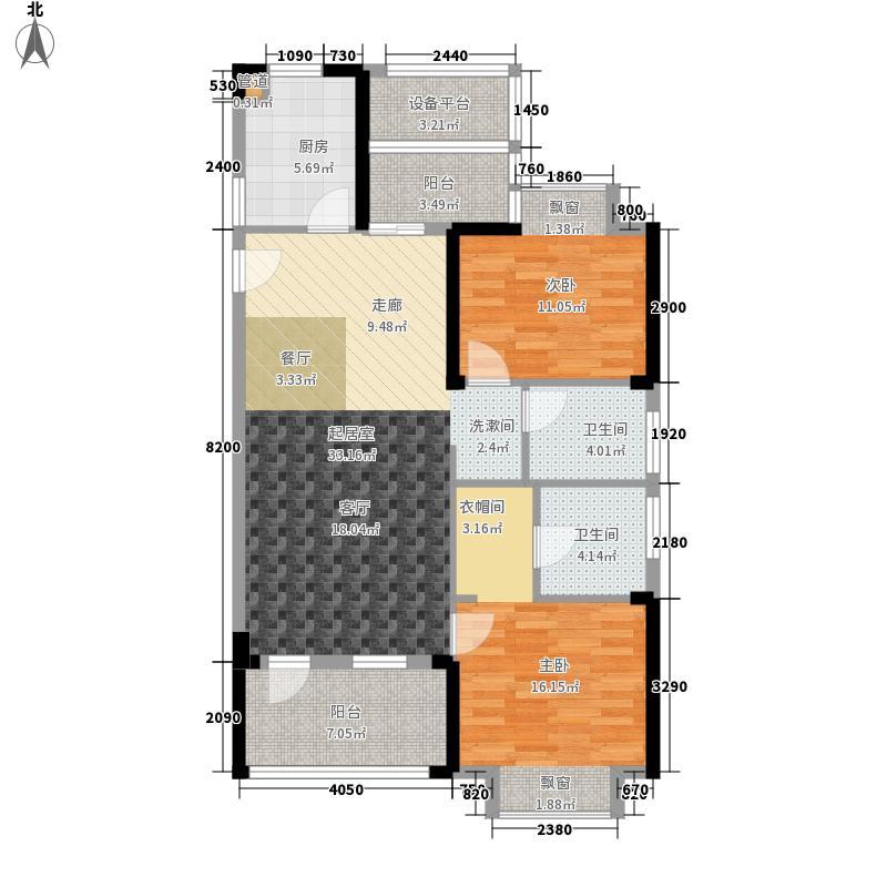 三元陌陌屋100.00㎡2、3、5、7、8、10、11、12#楼C户型2室2厅