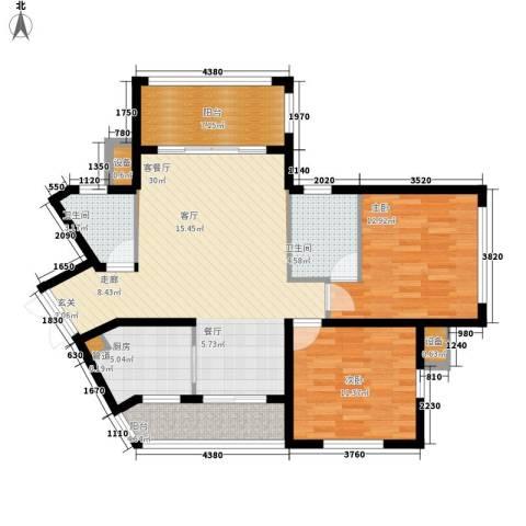 协信柠檬郡2室1厅2卫1厨83.00㎡户型图