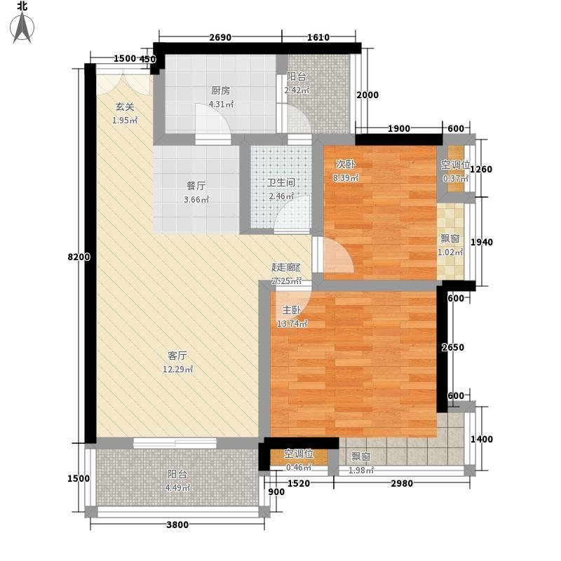 滨江又一城74.42㎡F-4户型2室2厅1卫