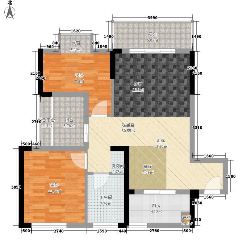 三元陌陌屋80.00㎡1、4、5、8、11、13#楼F户型2室2厅