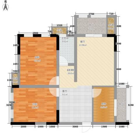 蓝色星空狮子座2室0厅1卫1厨78.00㎡户型图