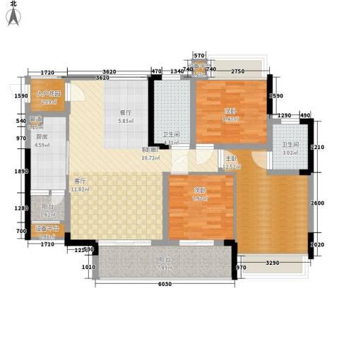 黔龙阳光新世界3室1厅2卫1厨119.00㎡户型图