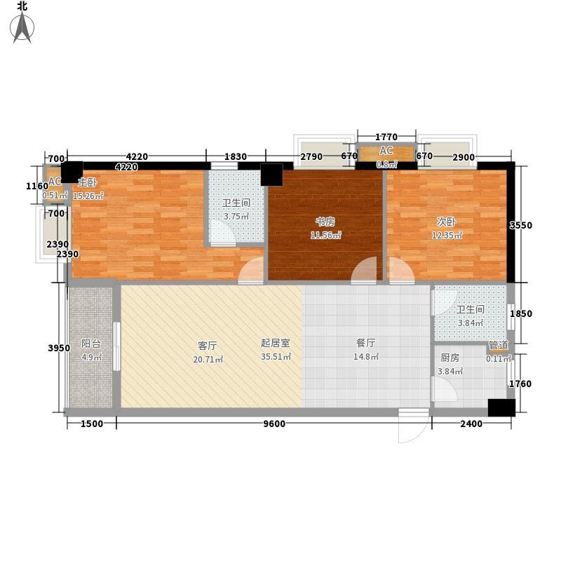 盛昌公馆125.31㎡A户型