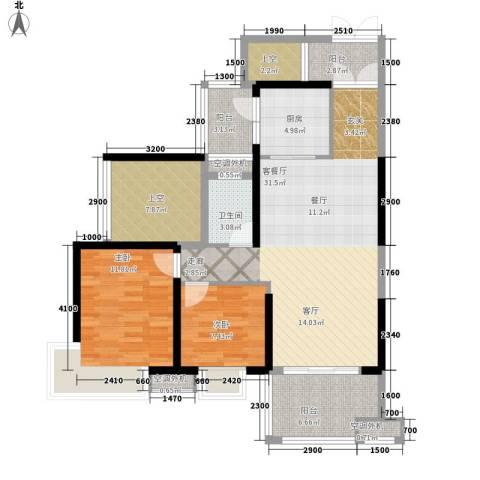荣盛中央广场2室1厅1卫1厨89.00㎡户型图