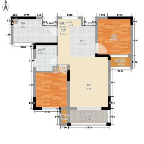 骏浩华庭2室1厅1卫1厨86.00㎡户型图