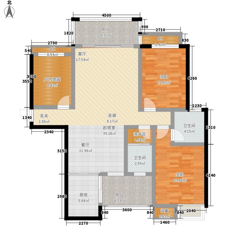 天元华雅花园125.37㎡D4栋户型