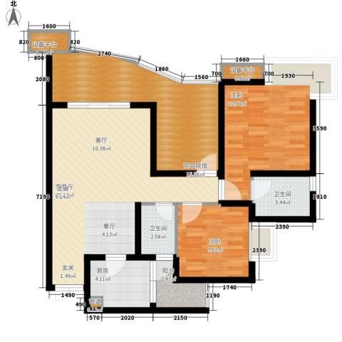 名敦道南滨国际公寓2室1厅2卫1厨75.49㎡户型图