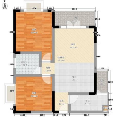 西亚松青大道60号2室1厅1卫1厨71.00㎡户型图