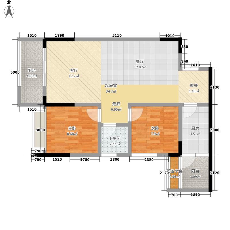 东衡槟城71.77㎡I面积7177m户型