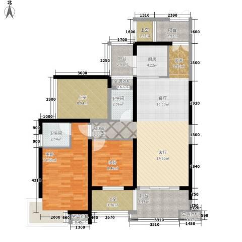 荣盛中央广场2室1厅2卫1厨100.00㎡户型图