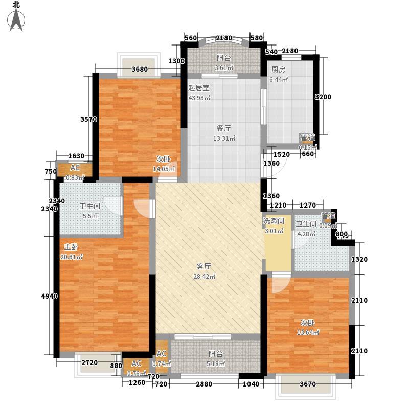 中南世纪城137.00㎡C3户型3室2厅