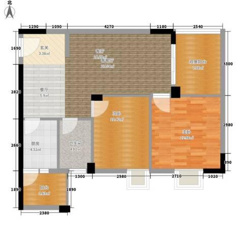 江南豪苑2室1厅1卫1厨99.00㎡户型图