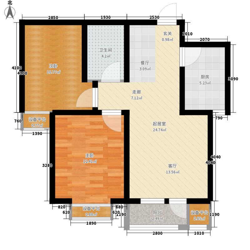 耀华心领寓90.37㎡一期1#2#楼标准层H户型
