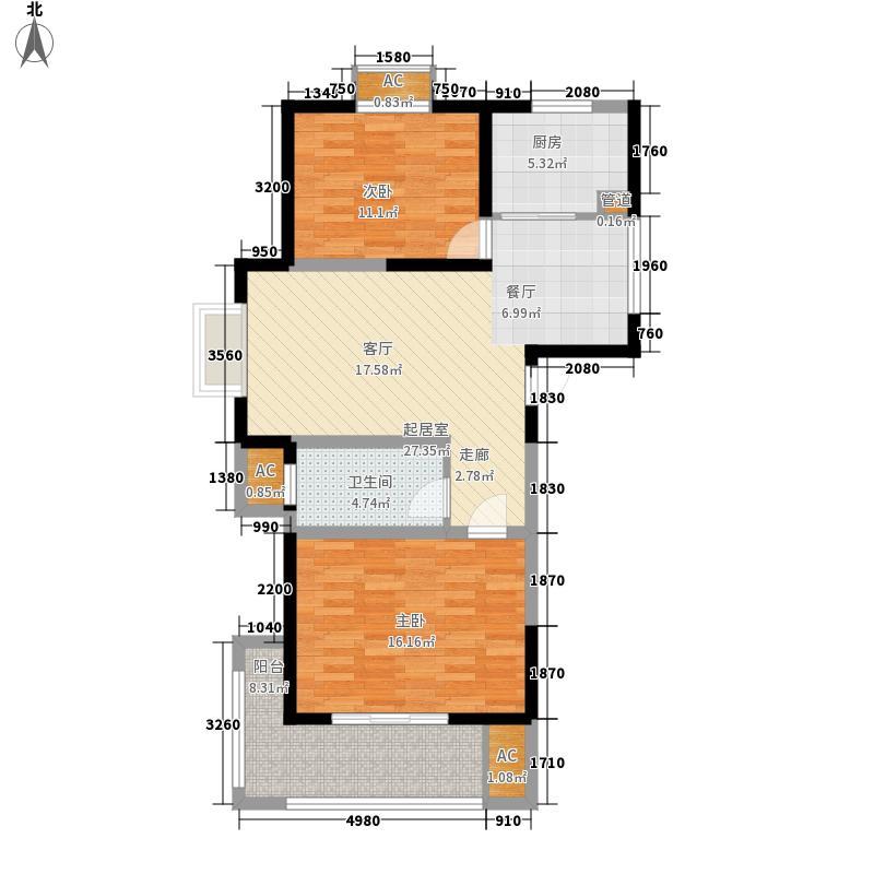 中南世纪城88.00㎡B1户型2室2厅