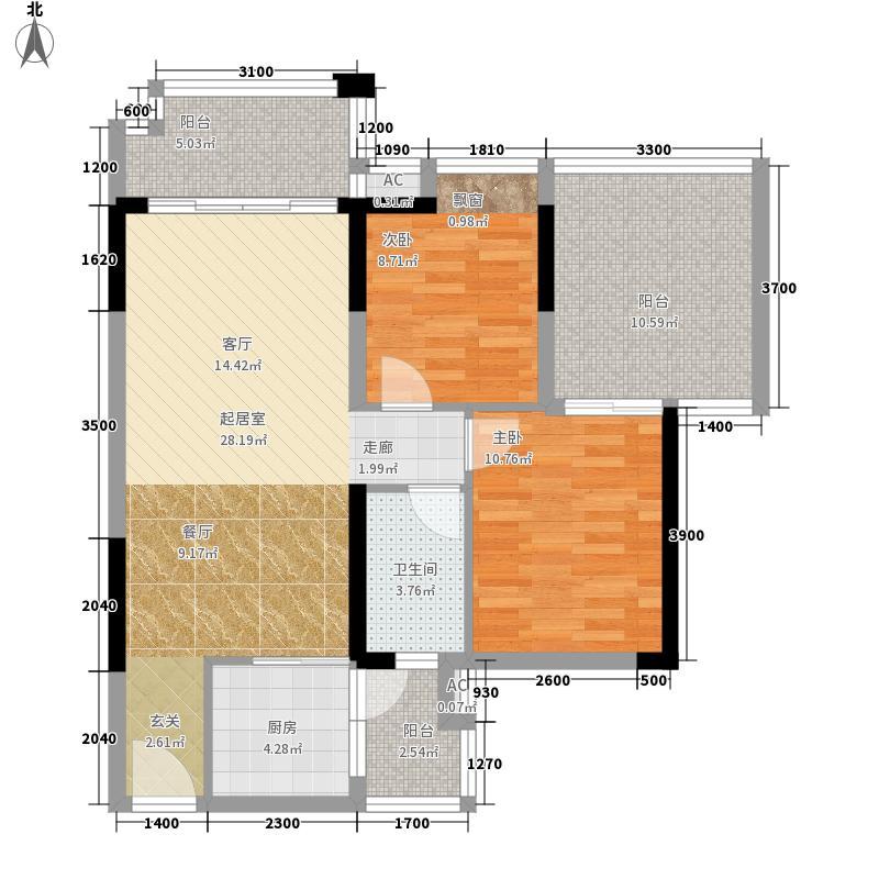 奥园康城66.80㎡F型1、10号房2面积6680m户型