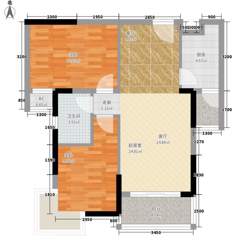 奥园康城65.37㎡C型3、4号房面积6537m户型
