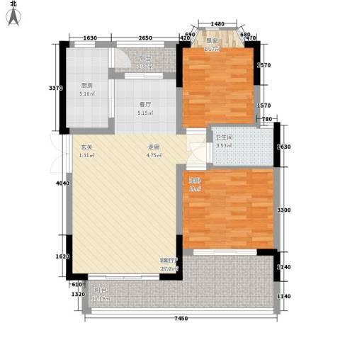 东原中央美地2室1厅1卫1厨71.19㎡户型图