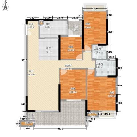 保利中宇广场4室1厅2卫1厨151.00㎡户型图