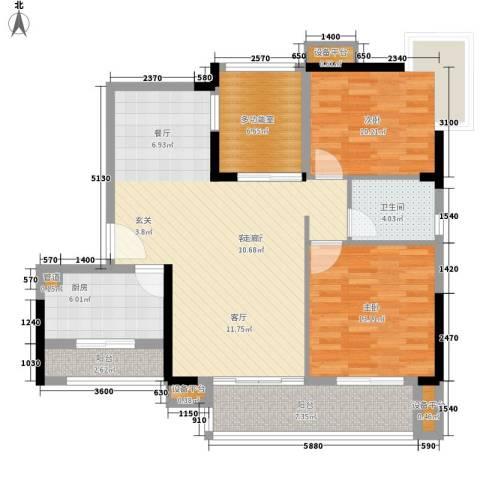 保利中宇广场2室1厅1卫1厨98.00㎡户型图