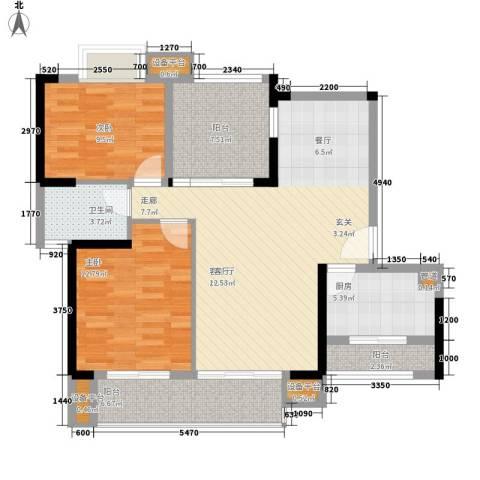 保利中宇广场2室1厅1卫1厨116.00㎡户型图
