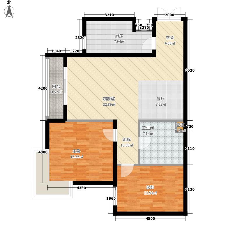 欧尚花园95.41㎡2/3-C户型2室2厅
