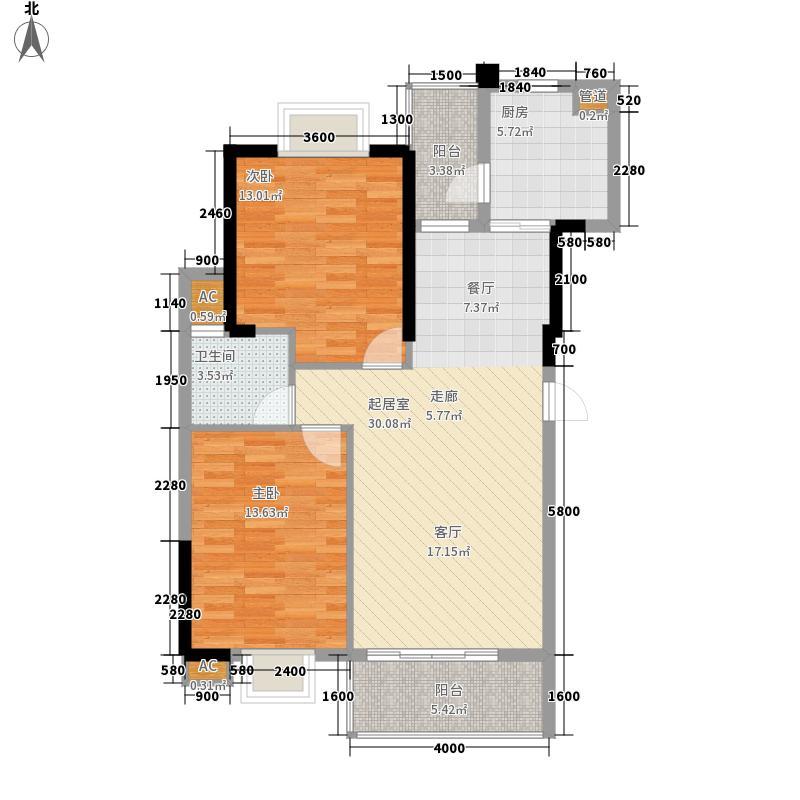 文博府94.62㎡B区1号楼户型2室2厅