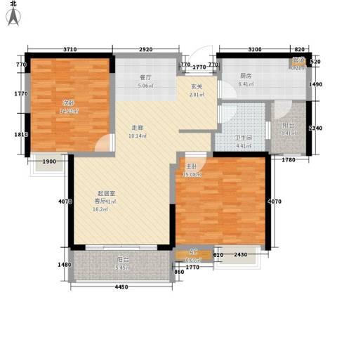 南山湖1号2室0厅1卫1厨95.00㎡户型图