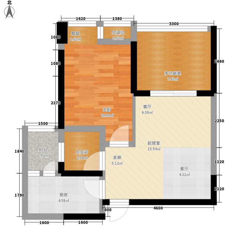 东原亲亲里49.74㎡一期5号楼标准面积4974m户型