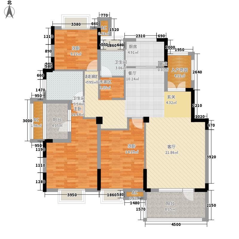 百瑞景中央生活区140.00㎡4期A户型3室2厅