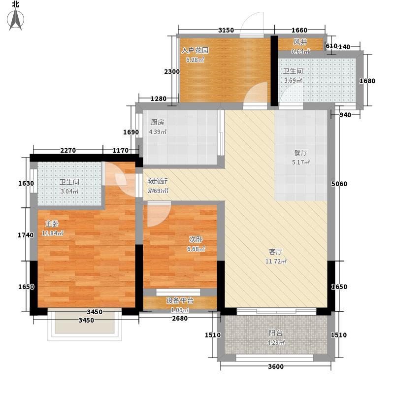 太平洋国际86.49㎡2栋B座05单元2室户型