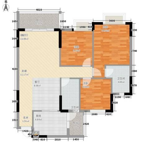 安南丽苑3室1厅2卫1厨111.00㎡户型图