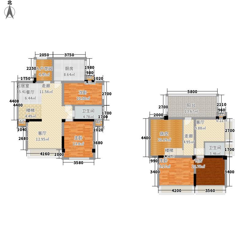 万安盛世年华二期美景中央180.00㎡二期E复式户型