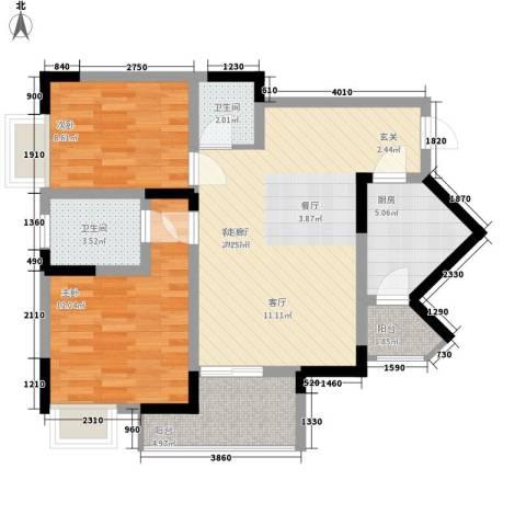 鸳鸯北湖郡2室1厅2卫1厨73.26㎡户型图