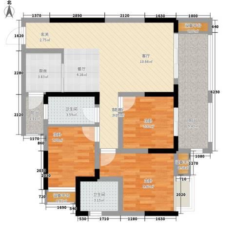 升伟伟清泊客3室1厅2卫1厨80.00㎡户型图
