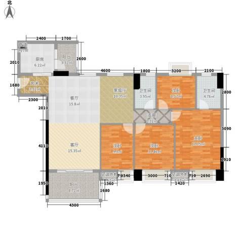 地王广场翰林4室1厅2卫1厨154.00㎡户型图