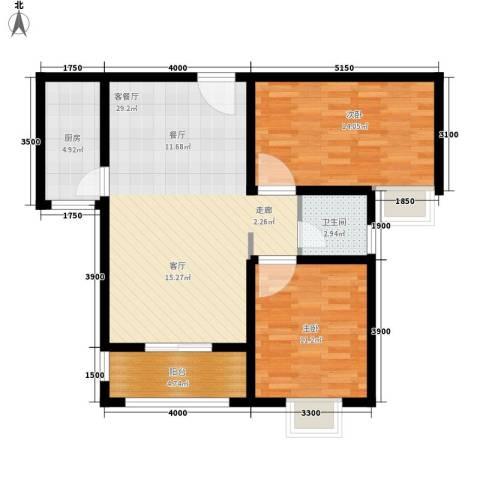 易合坊2室1厅1卫1厨103.00㎡户型图