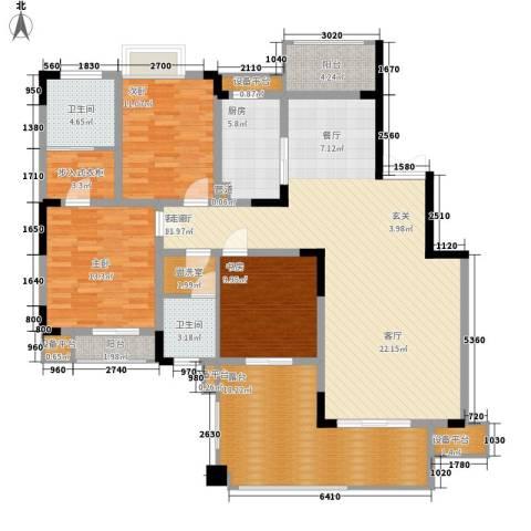 东原中央美地3室1厅2卫1厨126.14㎡户型图