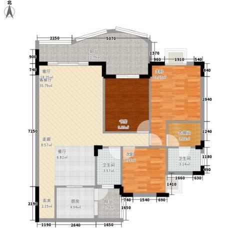 尚阳康城3室1厅2卫1厨134.00㎡户型图