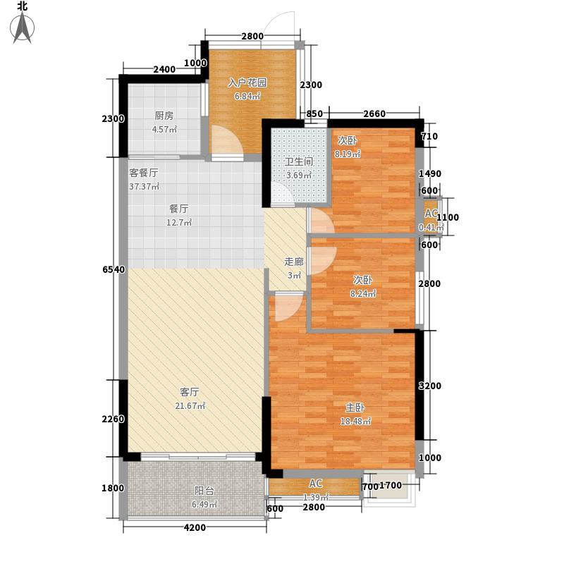 城市绿岛123.98㎡D1-6户型123.98户型3室2厅1卫